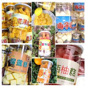 芒果糕榴蓮糕椰子西柚糕手工罐裝果汁軟糖網紅零食特產小吃450g