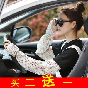 防晒手套长款夏季女士套袖开车户外长袖套防紫外线蕾丝遮阳手臂套