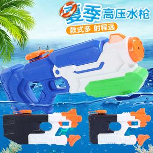新款夏日戏水玩具水枪   儿童抽拉式水枪超大容量