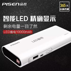 品勝LED備電10000毫安移動電源大容量充電寶for蘋果iPhone XS MAX XR 8P 7plus便攜沖電華為手機安卓平板通用