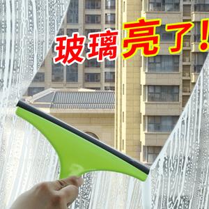 玻璃水清潔劑家用擦窗液強力去污浴室水垢清洗凈窗戶鏡子除垢神器