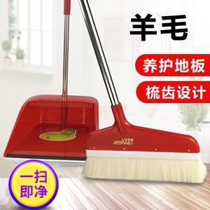 豪华羊毛扫把簸箕?#39683;?#32452;合家用地板猪鬃毛软毛扫帚扫头发扫地笤帚