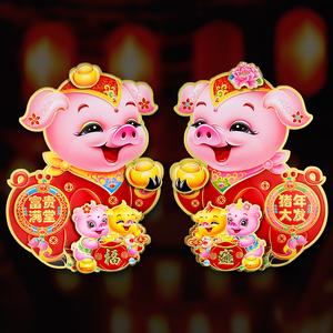 2019猪年贴纸春节装饰门贴卡通创意福字贴生肖墙剪纸窗花贴新年图片