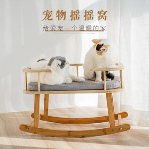 貓窩搖床四季可用棉麻墊子狗窩曲木陽臺貓爬架豪華貓家具貓咪用品