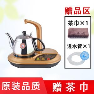 金灶D12电热水壶电磁炉茶壶自动抽水二合一煮茶炉茶艺炉功夫茶具