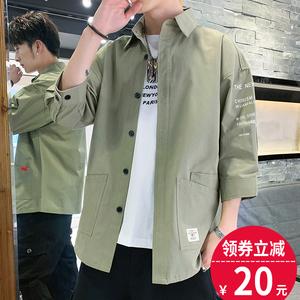 秋季男士短袖衬衫韩版修身印花衬衣休闲七分袖宽松工装长袖外套潮