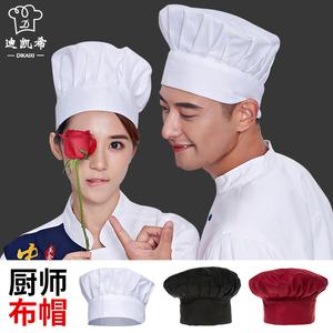 厨师帽子男工作帽白色蘑菇帽食品工厂餐饮厨房防油烟棉布帽女家用