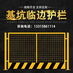 铁马围栏网基坑防护栏建筑工地隔离栏电梯楼梯洞口防护网电梯门