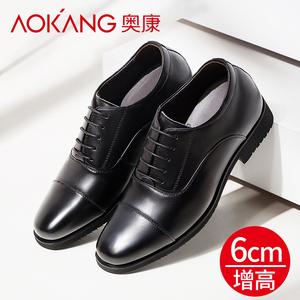 奥康男鞋春季三接头真皮皮鞋内增高6cm男?#21487;?#21153;正装黑色增高皮鞋8