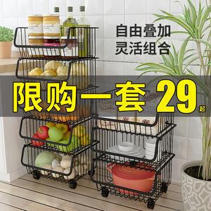 廚房蔬菜置物架收納筐四層菜架菜籃子落地式多層小推車水果不銹鋼