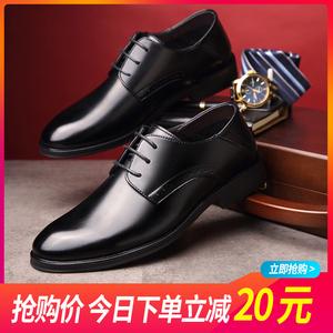 嘉妮萊男鞋夏季男士商務皮鞋黑色休閑內增高真皮大碼正裝韓版透氣
