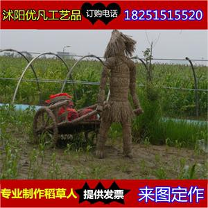 稻草工艺品动物卡通人物农家稻草人制作定做手工稻草做的稻草人