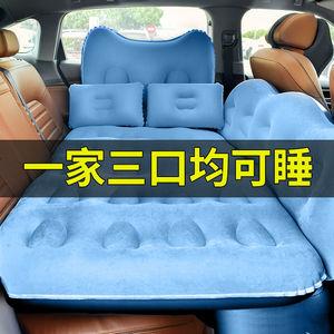 車載充氣床汽車后排睡墊睡覺床墊轎車后座氣墊床車內旅行床通用
