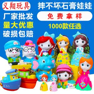 摔不坏石膏娃娃涂色搪胶存钱罐白胚画儿童DIY手工彩绘玩具模