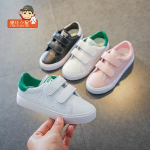 蜡比小星儿童小白鞋女童鞋子2019新款春男童白色板鞋小学生韩版潮