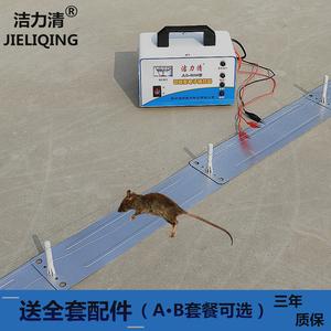 捕鼠器家用电子高压扑抓老鼠机电猫一窝端全自动连续驱捉灭鼠神器