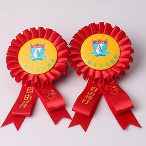 马口铁胸章学生奖品勋章定做幼儿园毕业典礼亚克力胸牌周年庆包邮
