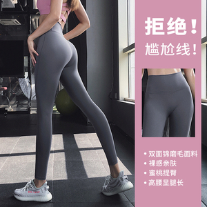 奔跑吧卡卡蜜桃提臀高腰瑜伽褲女彈力緊身運動褲速幹跑步健身長褲