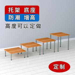 可定做架子托架桌面落地簡易底拖增高架防潮架底座置物架花盆底架