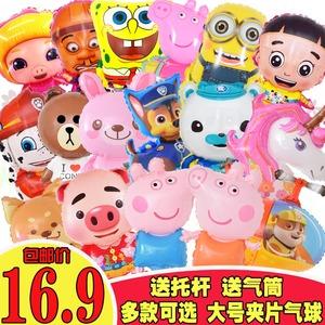 造型卡通大号夹片气球带铃铛托杆动物充气气球儿童节礼品地推包邮