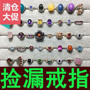 天然水晶戒指女復古紫黃水晶寶石碧璽藍月光綠幽靈歐泊托帕石活口
