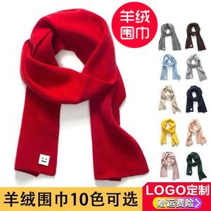 儿童围巾冬季女童羊绒围巾秋冬公主韩版婴儿宝宝围脖小孩男童保暖