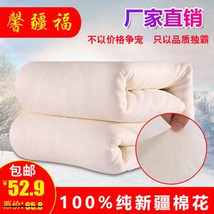 棉花被新疆长绒棉被100%里外全棉棉絮手工棉胎纯棉花被芯被子定做