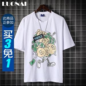 夏季新款個性印花短袖T恤男嘻哈街頭寬松圓領純棉上衣半袖體恤衫