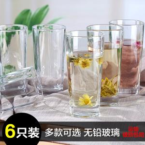 透明家用玻璃杯套装喝水杯子果汁茶杯无铅加厚早餐杯牛奶杯6只装