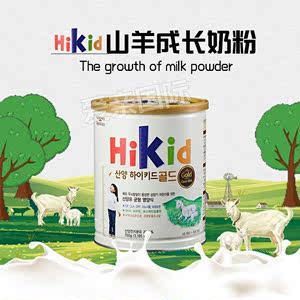 韓國原裝進口日東山羊成長奶粉700克