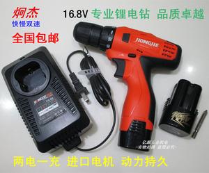 炯杰充電手鉆16.8V充電鉆手電鉆鋰電池T16家用手槍鉆轉電動螺絲刀
