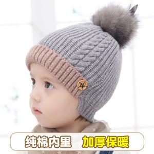 怎么折韩剧羊角帽