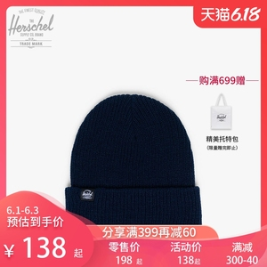Herschel Quartz 保暖套頭帽子護耳針織帽毛線帽1003