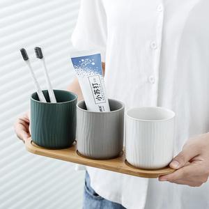 家用北歐簡約情侶漱口杯洗漱杯刷牙杯一對牙具缸陶瓷洗漱套裝杯子