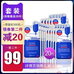 美迪惠爾可萊絲韓國原裝進NMF口水庫精華面膜男女貼補水保濕20片