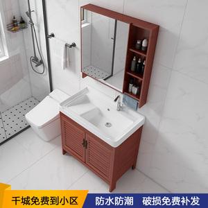 家用洗手盆柜組合洗衣池臺盆一體陽臺衛生間落地式洗衣盆帶搓衣板