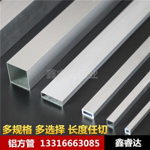 铝方管8/10/20/30/40/50 6061矩形铝管 铝合金型材木纹低价零售