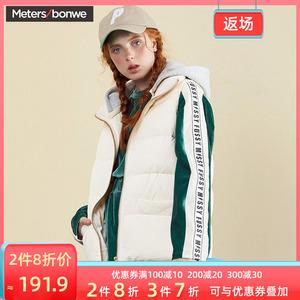 美特斯邦威女装冬季运动个性简约休闲保暖短款连帽棉服马甲外套