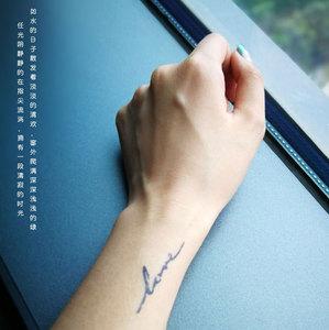 手绘love纹身字母图片