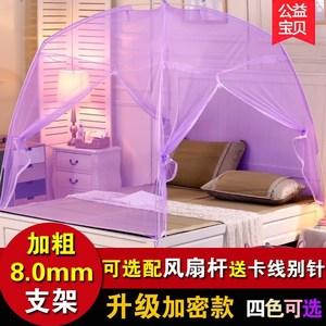坐底蚊帳安裝方法_蚊帳折疊方法_迷你屋蚊帳折疊方法