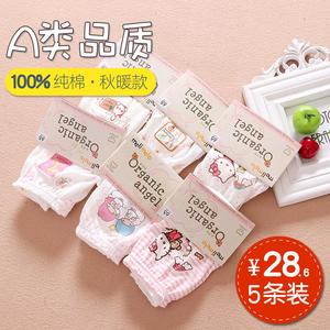 女宝宝小内裤1-3-4-7岁纯棉女童儿童短裤幼童小童三角婴儿面包裤