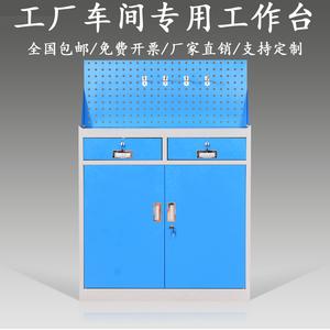 加厚钢制工具柜汽修工厂车间存工具柜重型五金双开柜防静电工作台