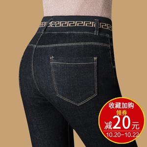 秋冬季黑色高弹牛仔裤女士加绒加厚中年妈妈裤子高腰松紧腰小脚裤