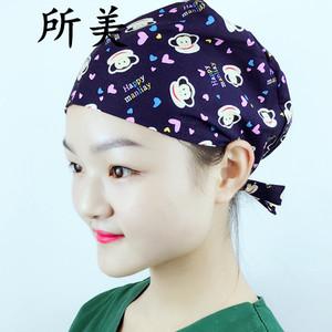 天蓝色卡通图案手术室帽子医生帽护士帽产妇帽口腔科花帽子纯棉帽