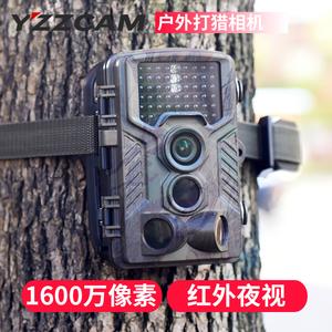 H881戶外打獵相機狩獵機野外防盜賊高清攝像機安防監控紅外線夜視