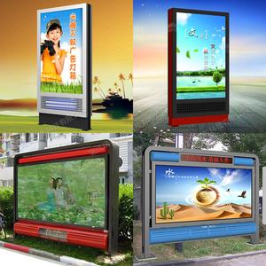 厂家定制太阳能灭蚊灯箱户外不锈钢滚动广告灯箱小区文明宣传牌