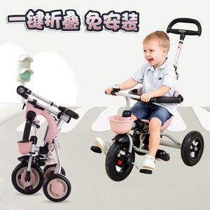 遮阳三轮车儿童1-3周岁带斗2-6-5男女孩脚蹬可折叠手推车免安装