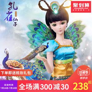 叶罗丽娃娃仙子正品精灵梦夜萝莉60厘米冰公主叶萝莉全套女孩玩具图片