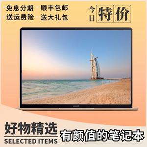 Huawei/華為 Matebook X WT-W09輕薄PRO E榮耀筆記本電腦13寸14