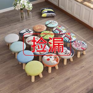小凳子家用實木圓矮凳可愛兒童沙發凳寶寶椅子時尚卡通創意小板凳
